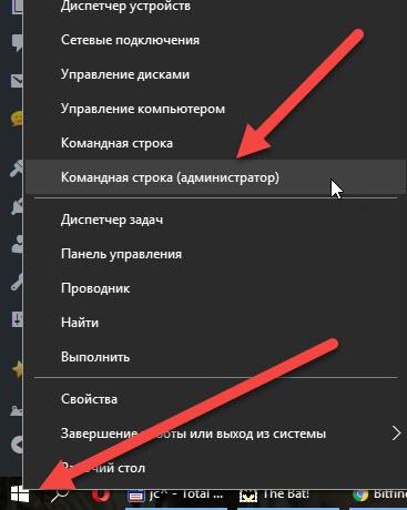Открытие консоли разработчика в браузере