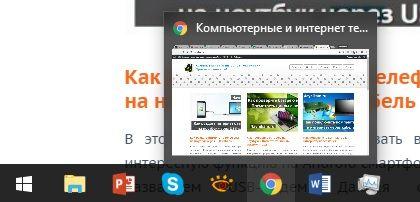 Сектор-пк | что это за процесс dwm.exe в windows и может ли он быть вирусом?