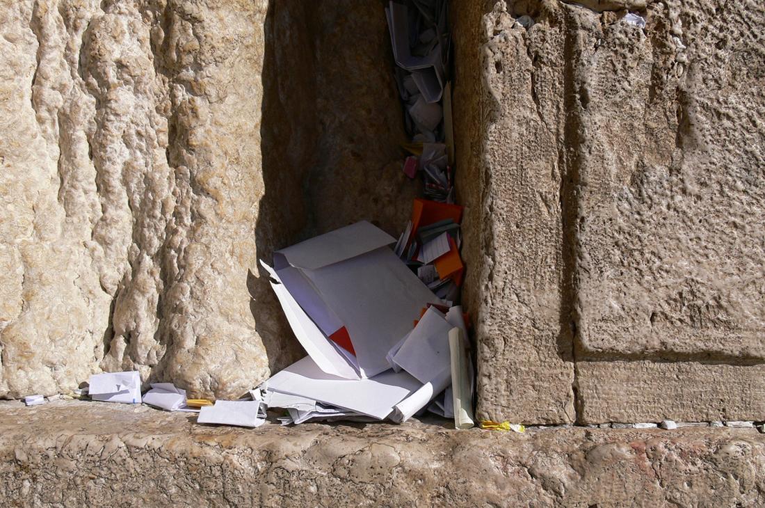 Стена плача. достопримечательности — путеводитель по израилю