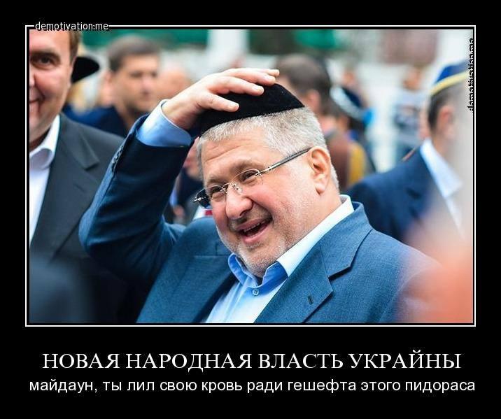 «гешефт» – что это такое? насколько уместно извлекать его? :: syl.ru