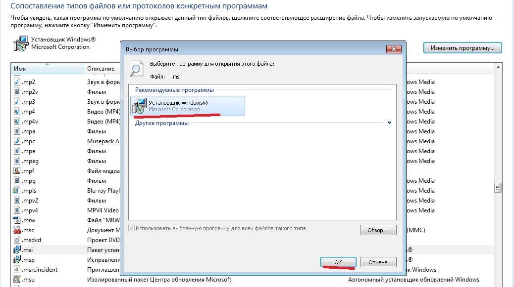 Multisetup (2020) — скачать бесплатно для windows 7, 10