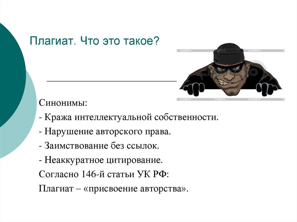 Антиплагиат ру официальный сайт где можно проверить текст на уникальность в antiplagiat ru