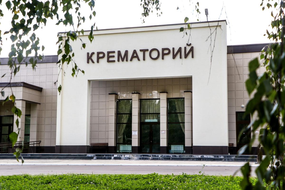 Крематорий — википедия. что такое крематорий