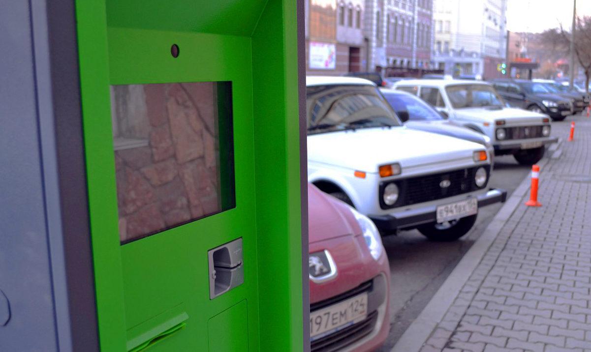 Паркинг - это что такое?