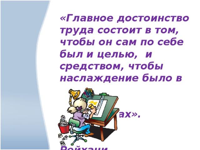 23 урок. уровни профессиональной пригодности   контент-платформа pandia.ru