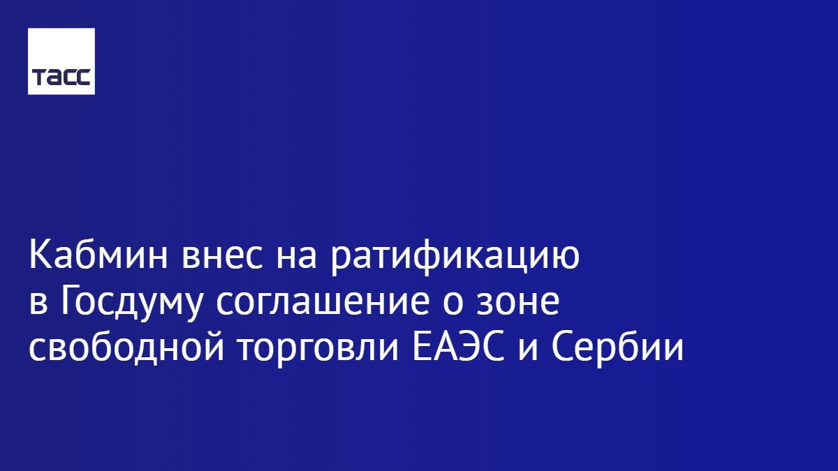 О едином знаке обращения продукции на рынке евразийского экономического союза и порядке его применения (с изменениями на 17 марта 2016 года), решение комиссии таможенного союза от 15 июля 2011 года №711