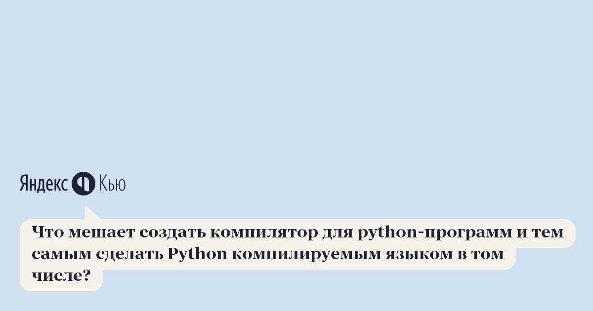 Номинативная типизация в typescript или как защитить свой интерфейс от чужих идентификаторов / хабр