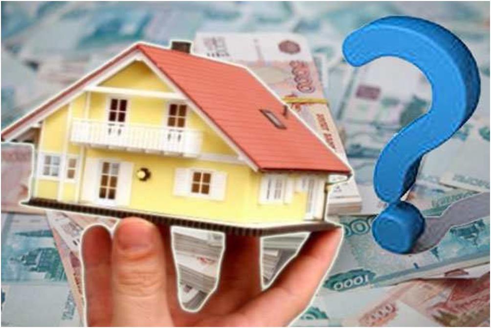 Обременение - это... что такое обременение: определение понятия, виды обременений, право на пользование недвижимостью, доверительное управление, залог, аренда и арест имущества