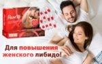 Мужская и женская сексуальность: что это такое и в чем отличие