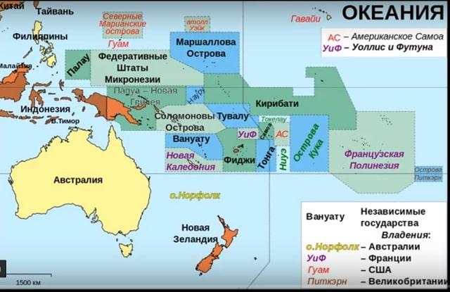 Проект:океания — википедия. что такое проект:океания