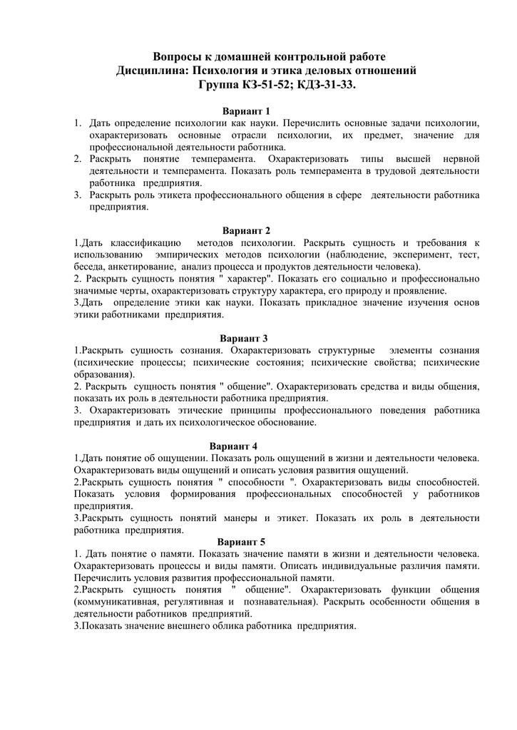 Что такое обоснование закупок по закону 44-фз, согласно статье 18. общие положения обоснования закупки у единственного поставщика