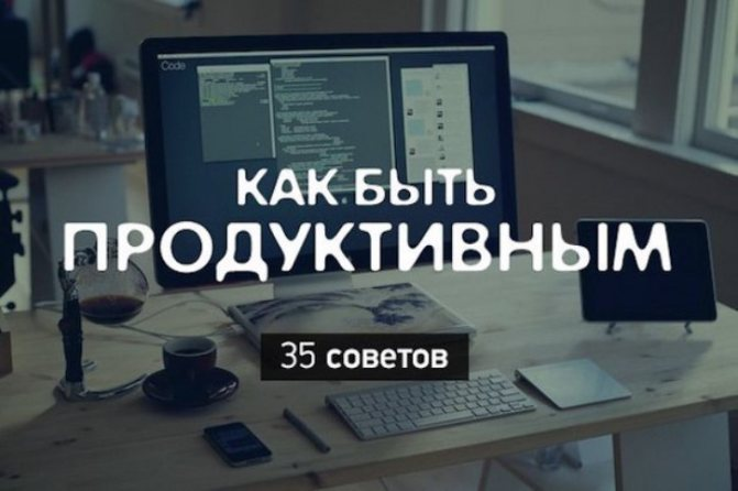 Значение слова «почивать» в 10 онлайн словарях даль, ожегов, ефремова и др. - glosum.ru