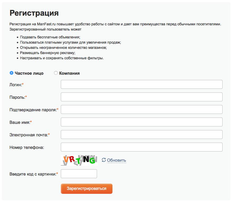 Используем passwordstore.org — менеджер паролей в стиле kiss