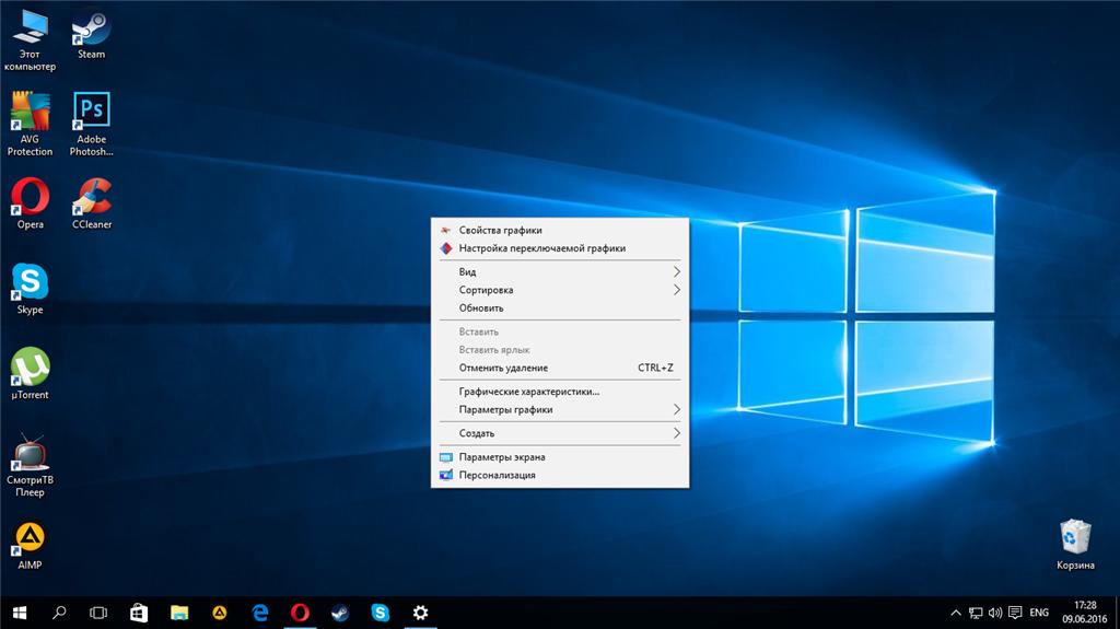 Что такое контекстное меню на компьютере с windows 7 или windows 10