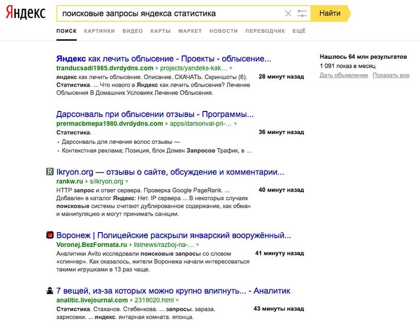 Что такое сч и нч запросы, а также остальные типы поисковых запросов