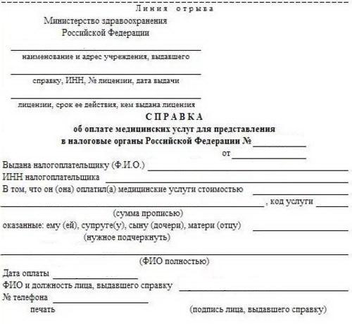 Налоговые декларации: виды, правила заполнения | русский стартап