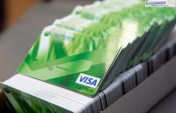 Национальная платежная система. что это и зачем она создана?