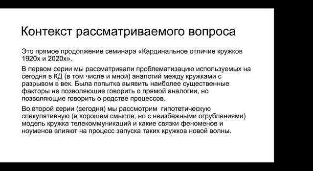 Контекст — что это такое? | ktonanovenkogo.ru