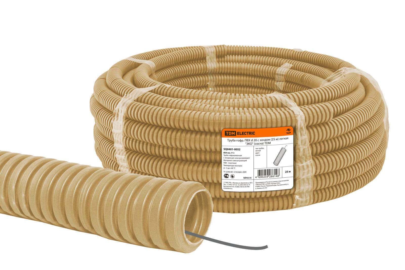 Особенности гофры для кабеля