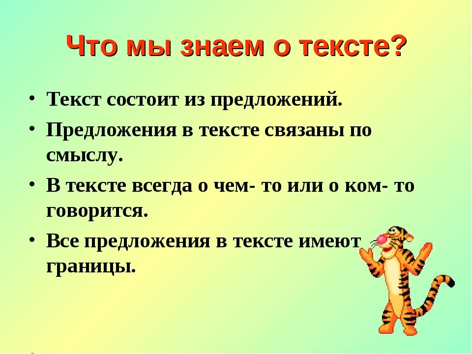 Что такое заголовок текста в копирайтинге | cyborgi.ru