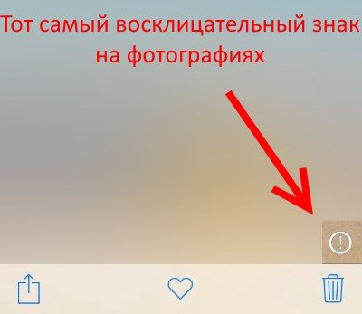 Что такое эдит в лайке и как его сделать на андроид и айфоне: инструкция
