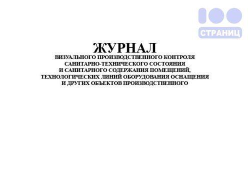 Китайский пинпоинтер gp-pointer: отзыв спустя сезон использования — offroadrest.ru