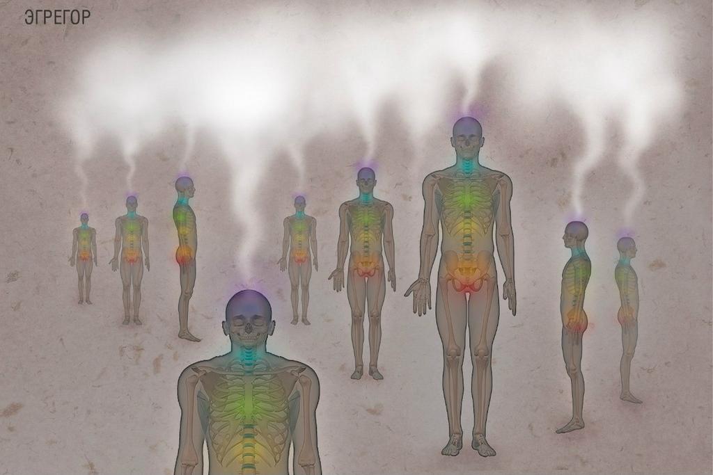 Почему эгрегоры называют ловушками сознания и как их использовать себе во благо
