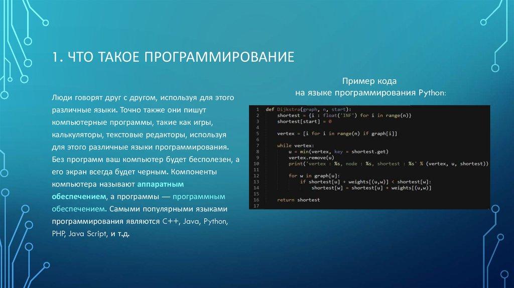 Автоматизация ввода в securecrt с помощью скриптов / хабр