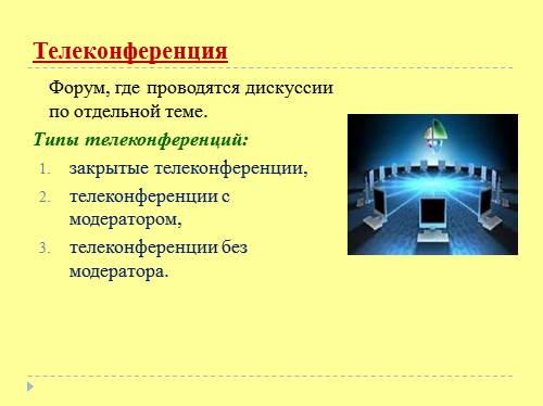 Usenet faq | home page of grigory naumovets