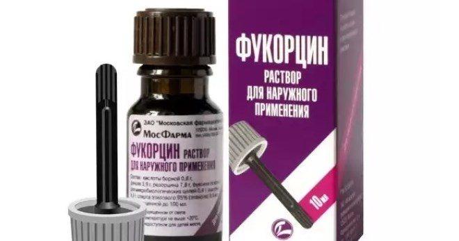 Фукорцин – показания к применению. чем отмыть фукорцин с кожи? бесцветный фукорцин