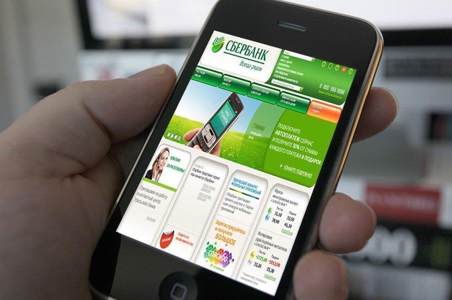 Сбербанк онлайн: что это, как пользоваться с компьютера и телефона