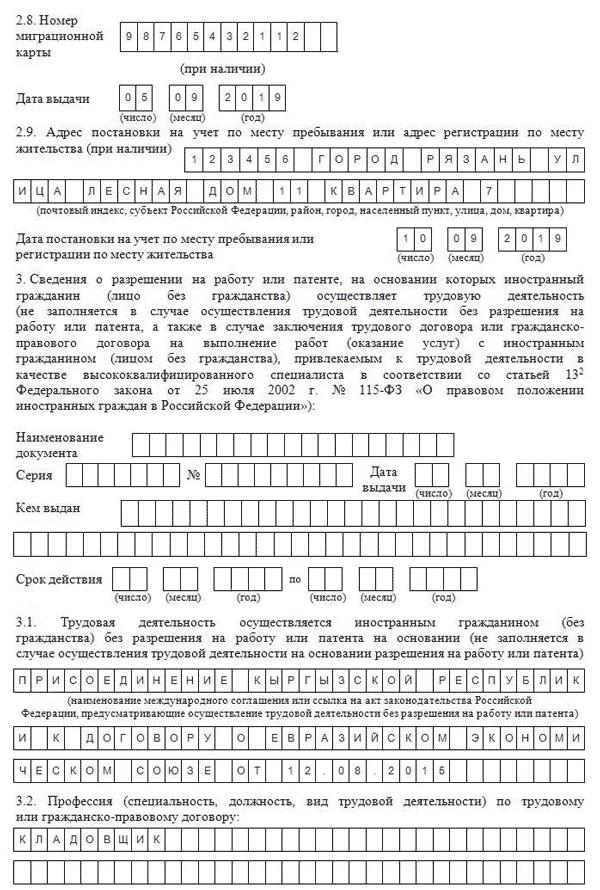 Уведомления вконтакте - подробное руководство