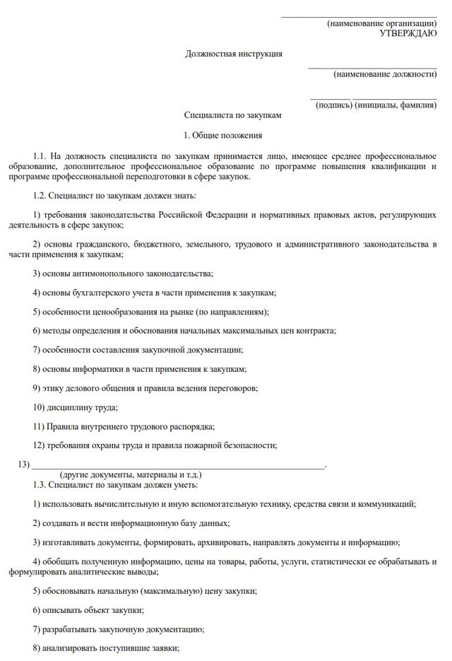 Вклады смп банка  на 01.10.2020 ставка до 4.7% для физических лиц | банки.ру