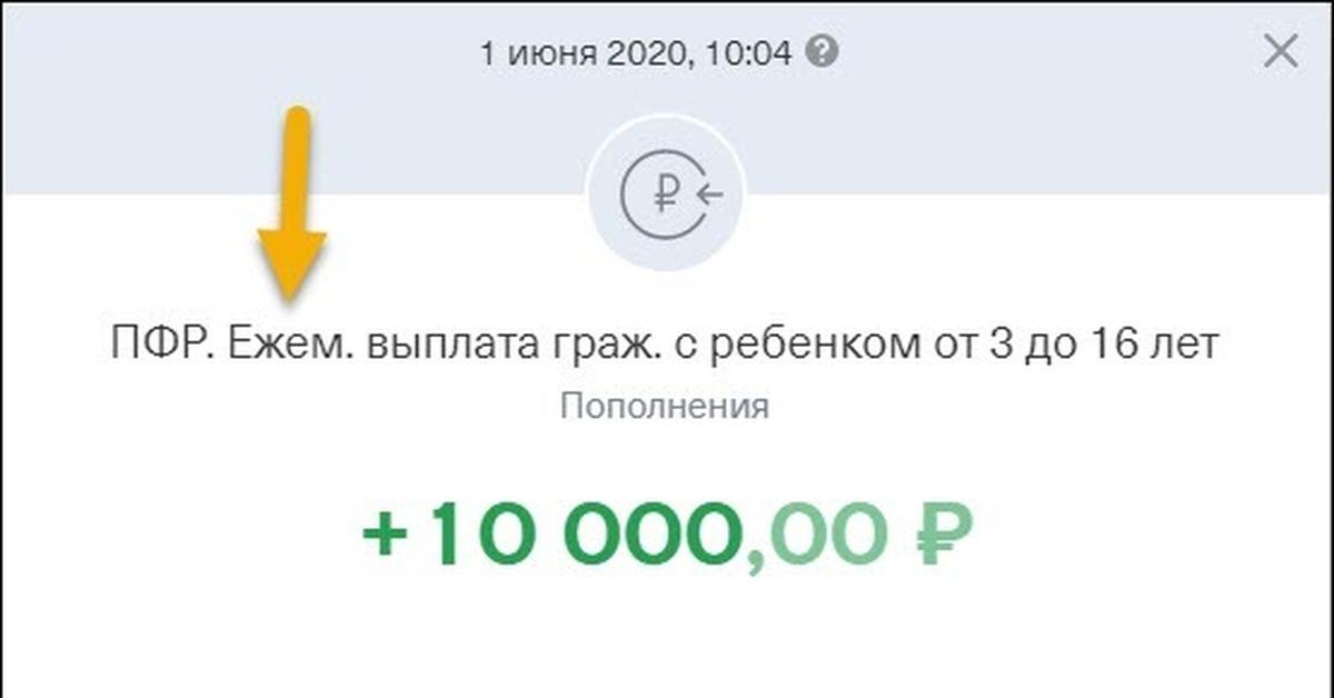 """Ооо мкк """"положительное решение"""", иркутск, инн 3812058271, огрн 1163850079755 окпо 03527452 - реквизиты, отзывы, контакты, рейтинг."""