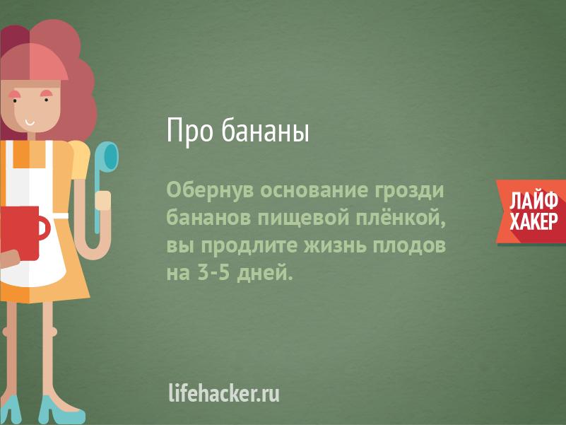 Что такое апартаменты. отличия от квартиры в украине — gethom.com