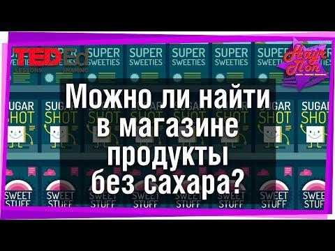 Сахар, с химической точки зрения   авторская платформа pandia.ru