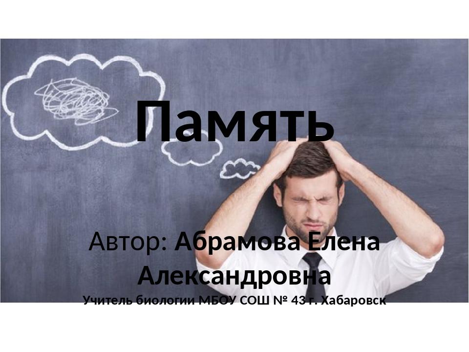 Урок 3: образование в жизни человека - 100urokov.ru
