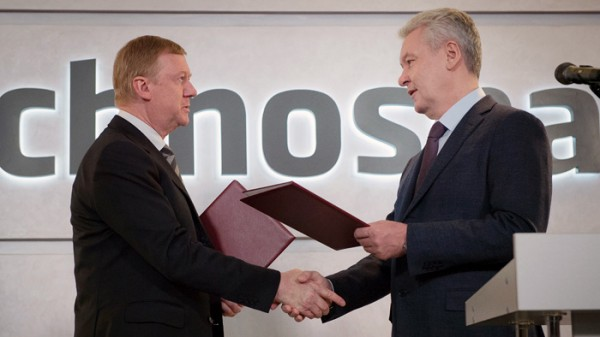 Сергей собянин принял закон по разработке и внедрению искусственного интеллекта в москве