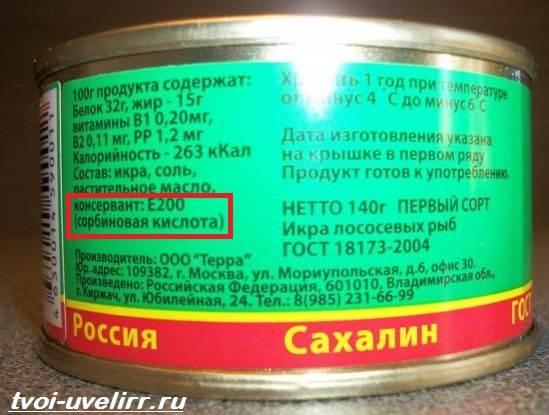 Сорбиновая кислота: польза и вред, дозировка, применение | zaslonovgrad.ru