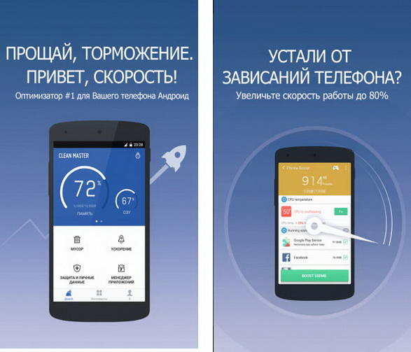 Samsung members: что это за программа на андроид, нужна ли она в телефоне, как удалить