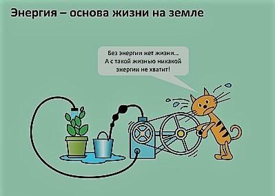 ᐉ что такое закон сохранения механической энергии. закон изменения и сохранения полной механической энергии - mariya-mironova.ru