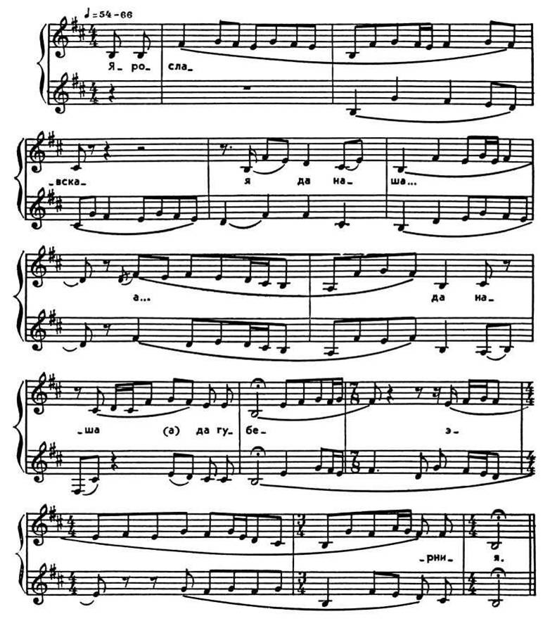 Полифония