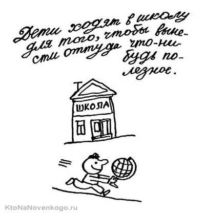 Типы речи в русском языке. примеры текстов - помощник для школьников спринт-олимпик.ру