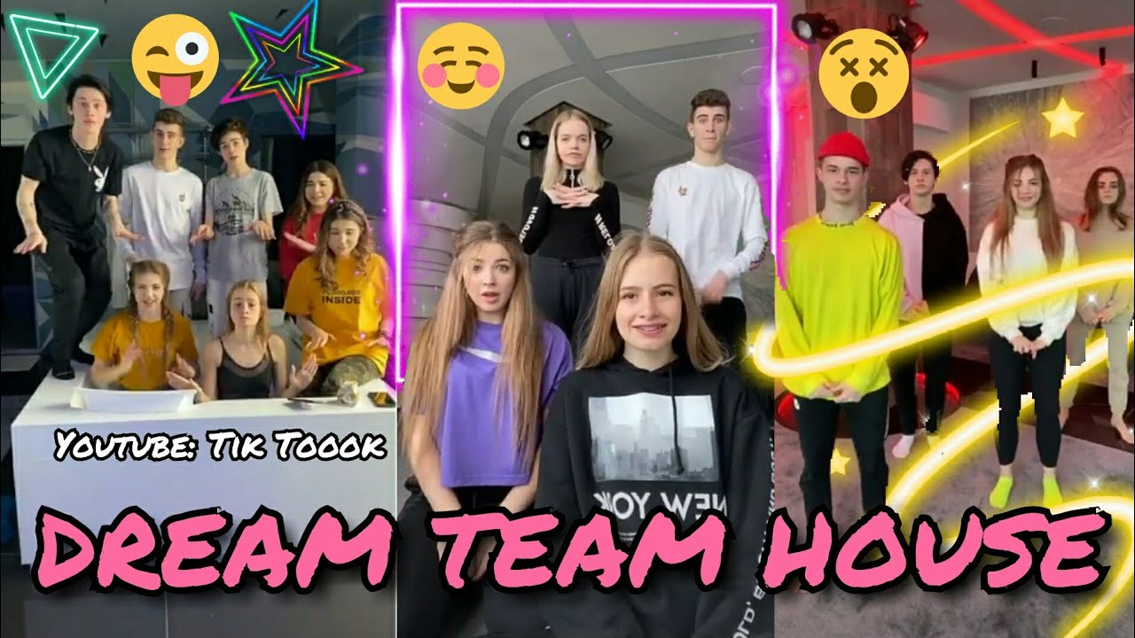 Дрим тим хаус (dream team house) — участники: фото и все имена тиктокеров, биографии и видео блогеров