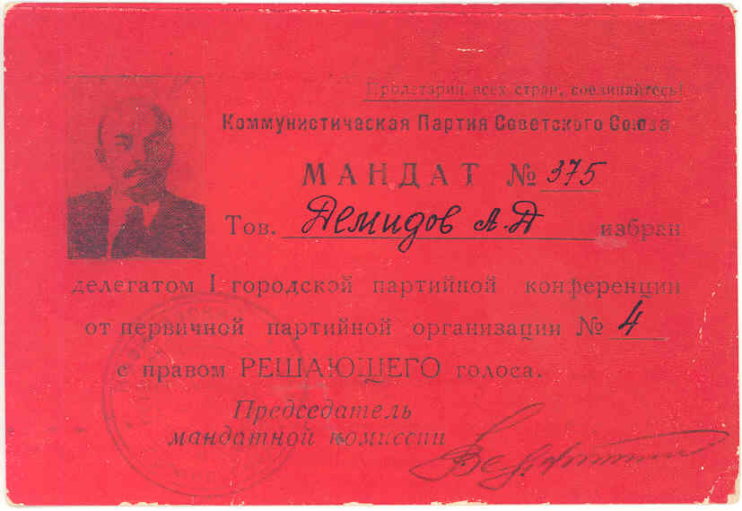 Мандат — что это такое | ktonanovenkogo.ru