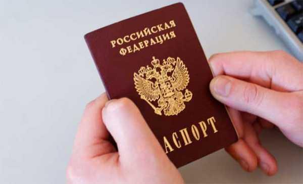 Особенности оптации гражданства