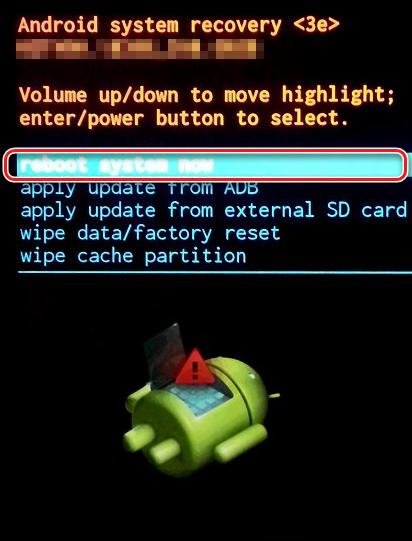 Reboot system now перевод на русский и что это такое на андроид