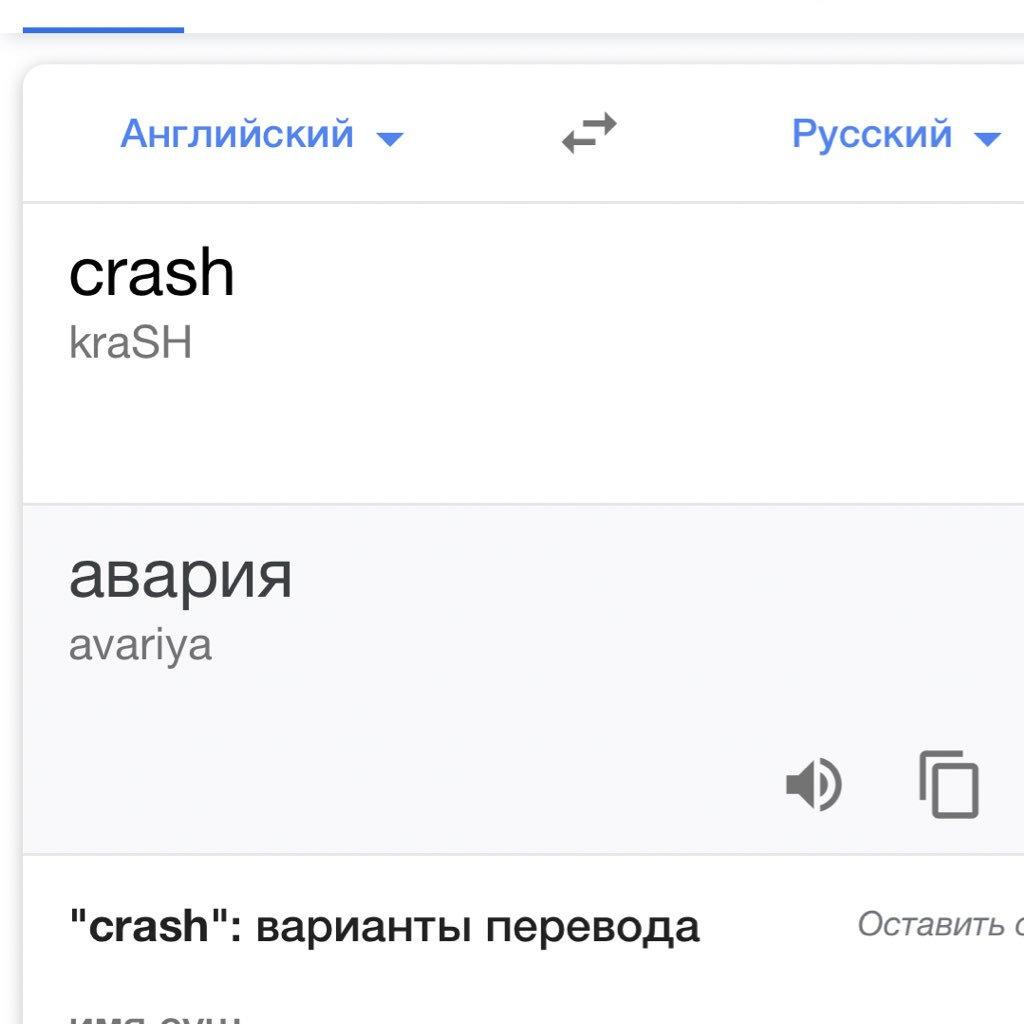 Crash bandicoot (игра)