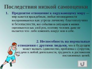 Что такое предвзятое отношение к человеку? | tobiz24.ru финансы, бизнес, интернет