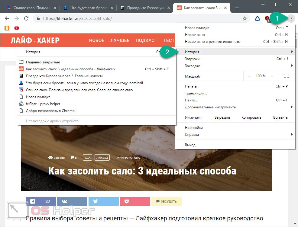 Что такое кэш браузера и зачем его очищать?